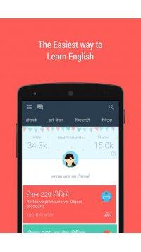 Hello English: Learn English Screenshot - 7